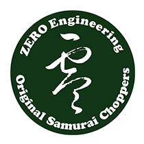 samurai chopper bike parts logo